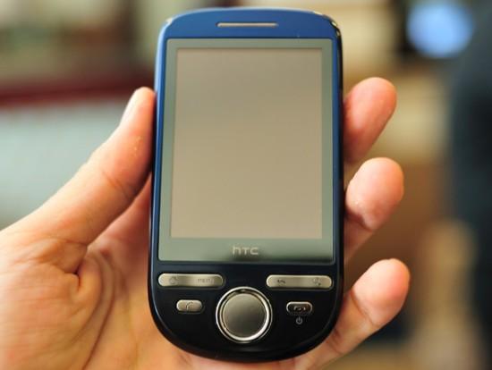 HTC Click Promo Picture