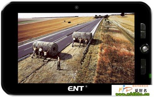 Nuevo MID con Android: Shenzhen Eston N97