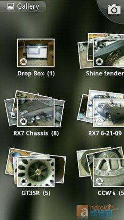 http://phandroid.com/wp-content/uploads/2009/12/homescreen8.jpg