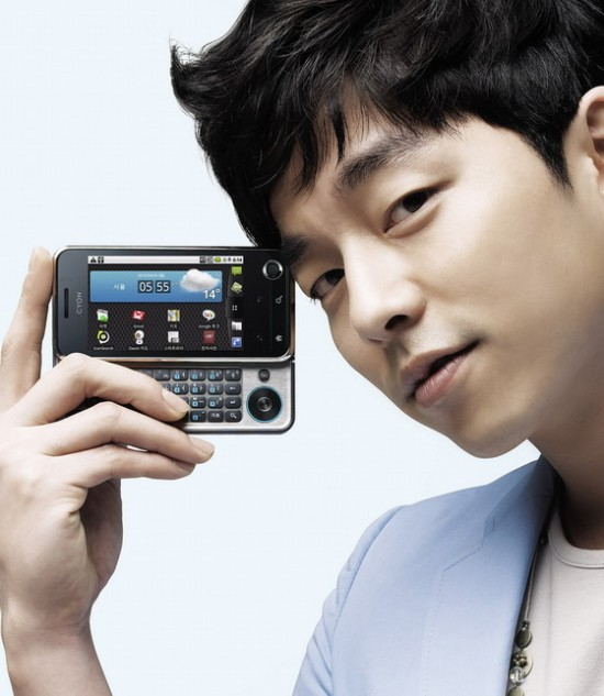 LG-Optimus-Q-LU2300-Android-2
