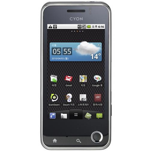 LG-Optimus-Q-LU2300-Android