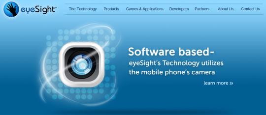 eyesight-logo