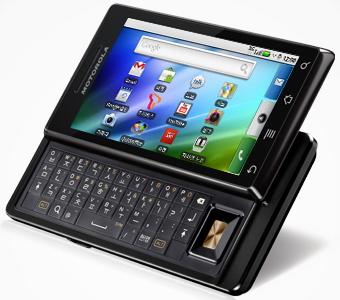 Motorola-Milestone-QRTY-Korea-2