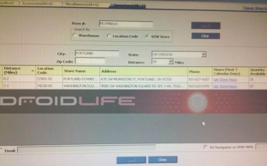 droid-x-limited-availability-600x374
