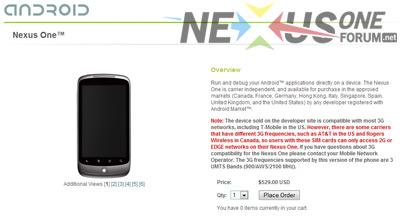 nexus-one-available