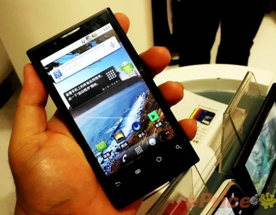 Huawei-Ideos-X6-Android-22-Froyo