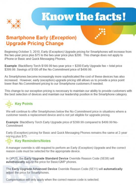 att-early-upgrade-smartphone