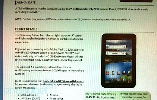 wm-att-galaxy-tab-rumor-price-and-date-hero-engadget