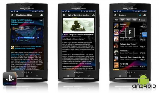 official_playstation_app_android