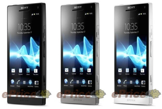 New images of Sony Xperia SL emerge, design stays familiar