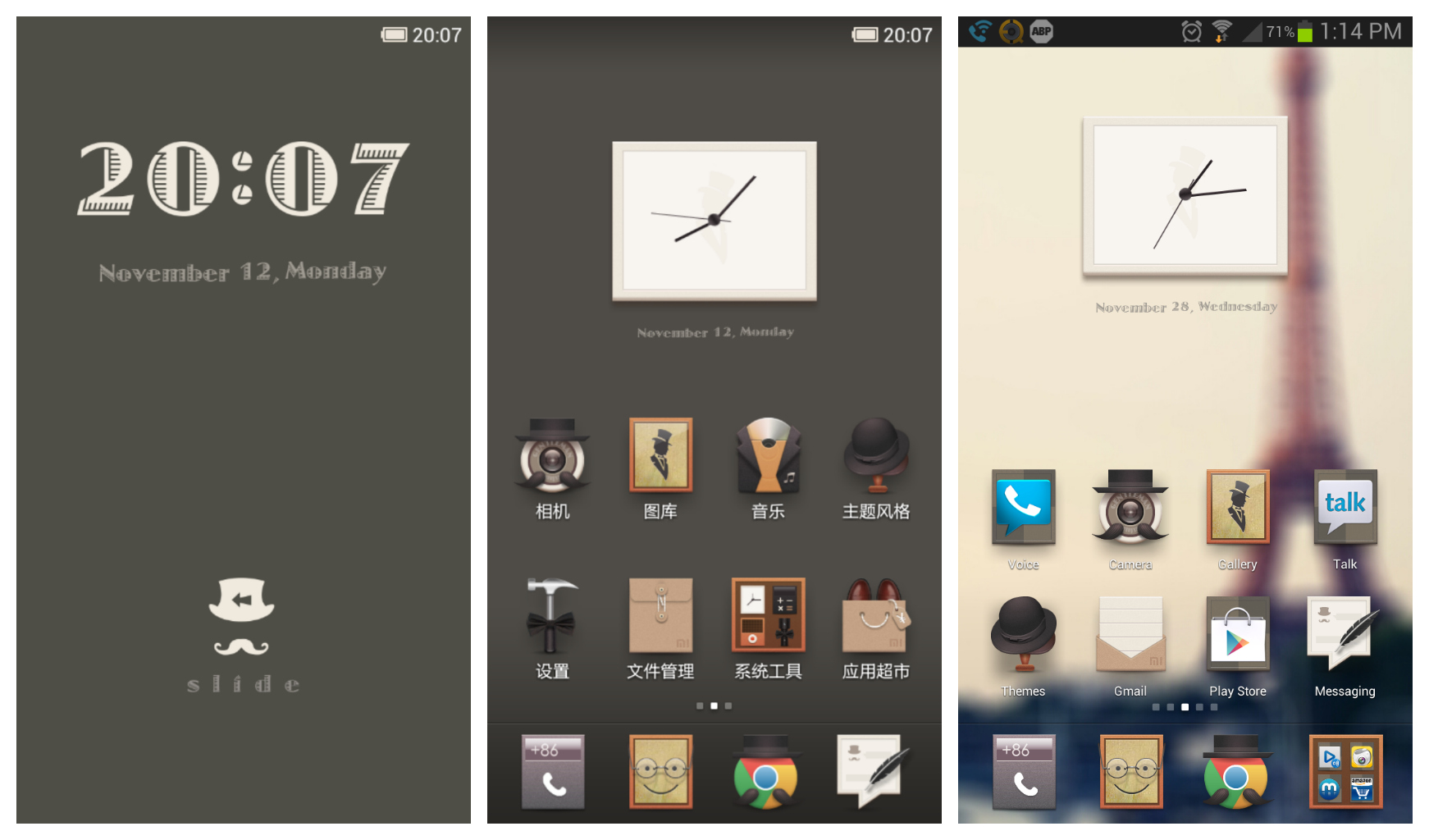 Give your phone a distinguished look with the Gentlemen's theme