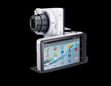 samsung-galaxy camera-white-450x350