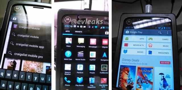 Mystery Motorola blackbox phone