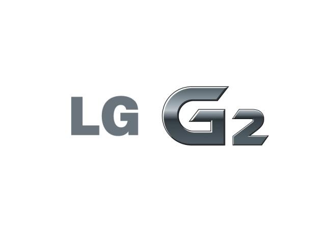 G2 logo_White[20130717181139272]