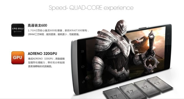 Oppo Find 5 Snapdragon 600 CPU