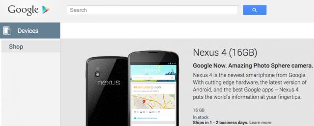 New Google Play logo