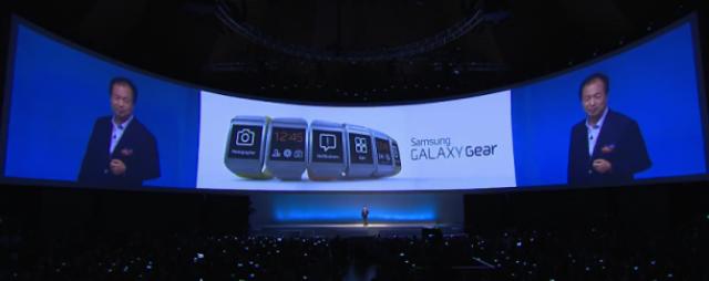 Samsung-Galaxy-Gear-featured-LARGE