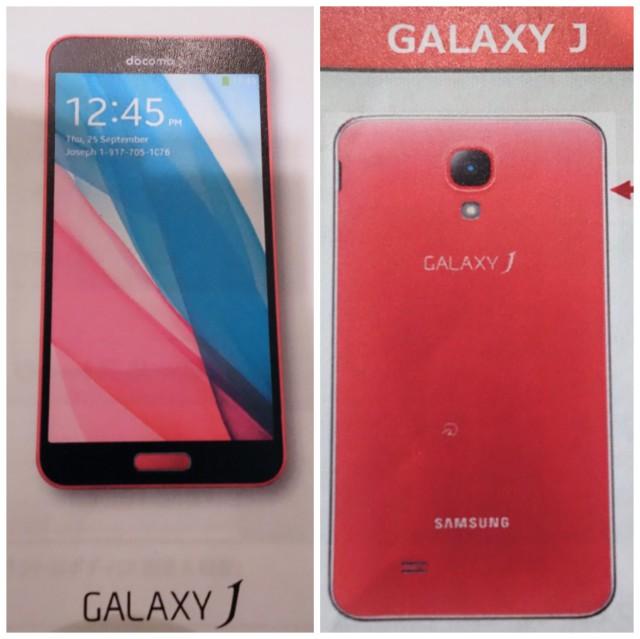 Samsung Galaxy J NTT DoCoMo