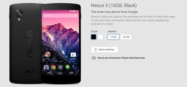 nexus5-inventory