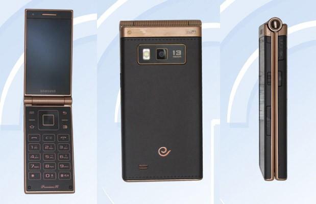 samsung-w2014-flip-phone