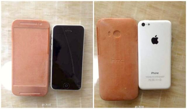 HTC M8 wax 3d print model