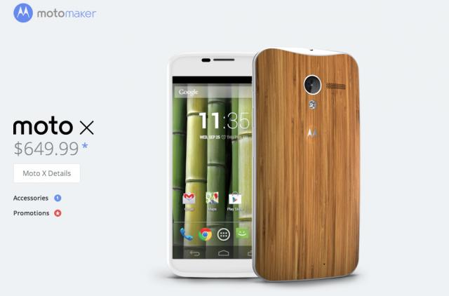 Motomaker Moto X bamboo