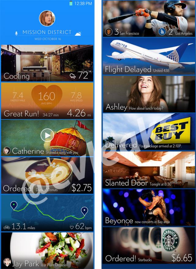 New_Samsung_UI
