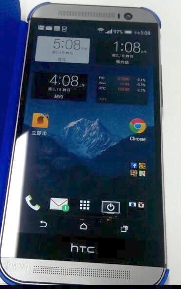 HTC M8 leak real deal