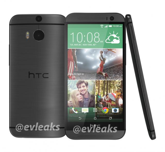 HTC One серый