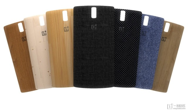OnePlus One StyleSwap back covers