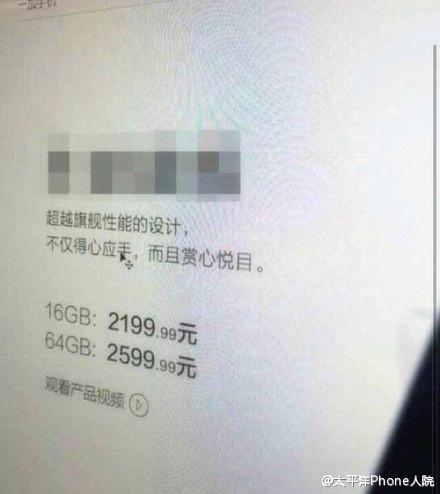 OnePlus One price