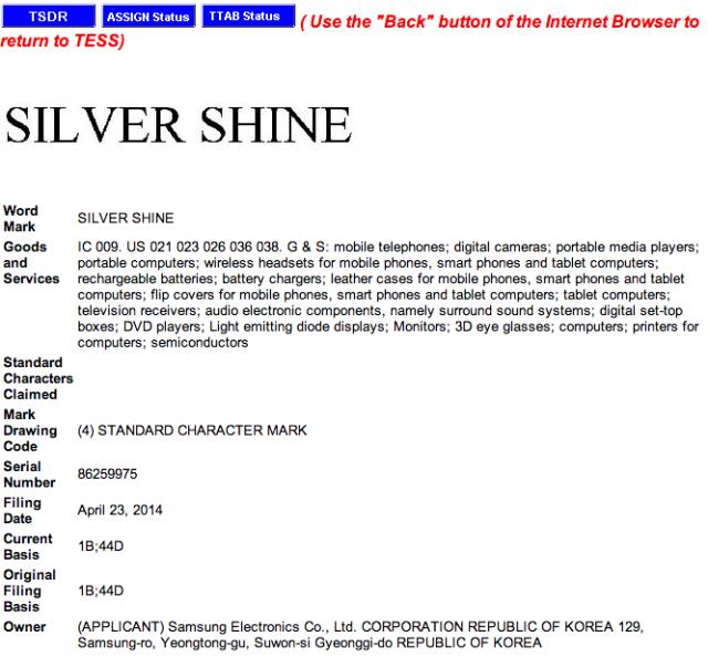 samsung-silver-shine-trademark