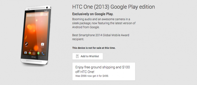 HTC One 2013 Google Play edition no longer for sale