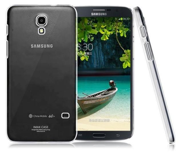 Samsung Galaxy Mega 7.0 leak