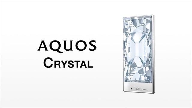 Sharp-Aquos-Crystal