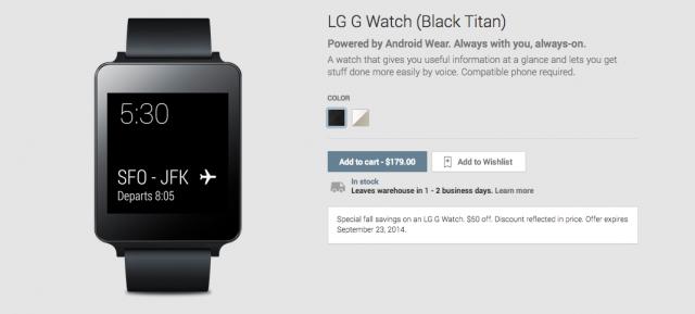 LG G Watch deal Google Play