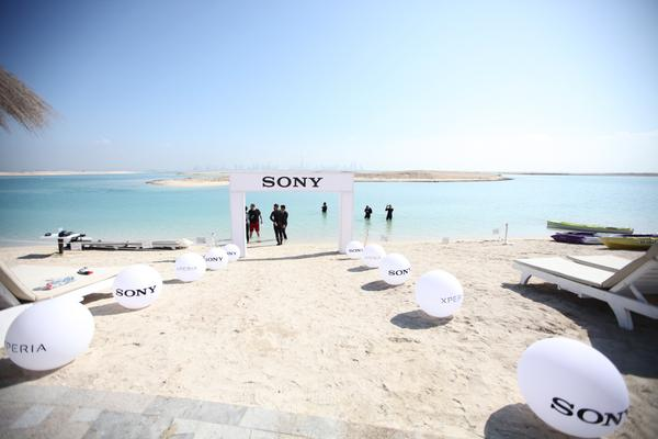 Sony Xperia AquaTech store 1
