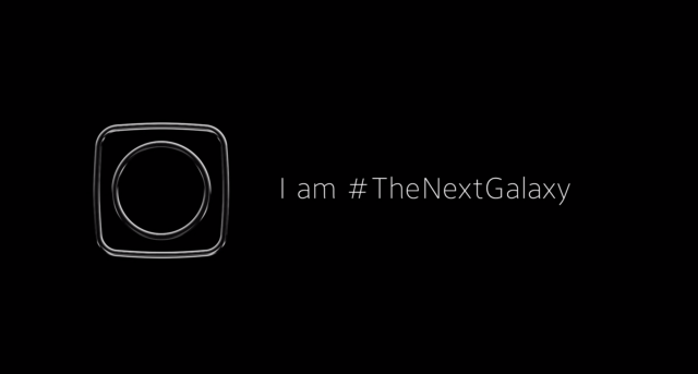 I Am The Next Galaxy