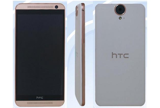 TENAA HTC One E9 China