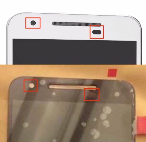 LG Nexus 5 2015 LCD panel