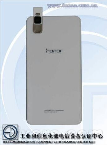 huawei honor popup camera 1