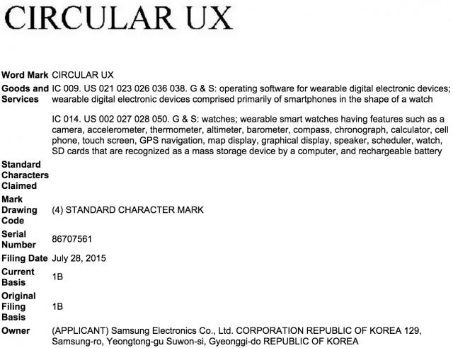 samsung circular ux
