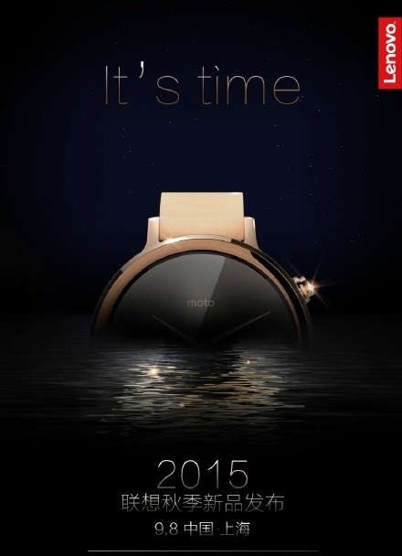 Lenovo-Motorola-Moto-360-2nd-Gen-invite