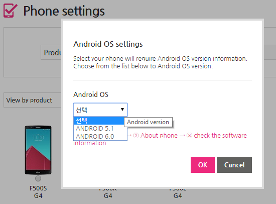 lg-g4-g3-android-60-marshmallow