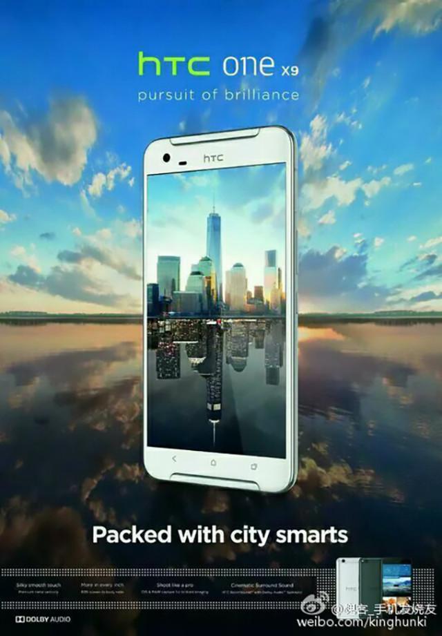 HTC-One-X9-Press