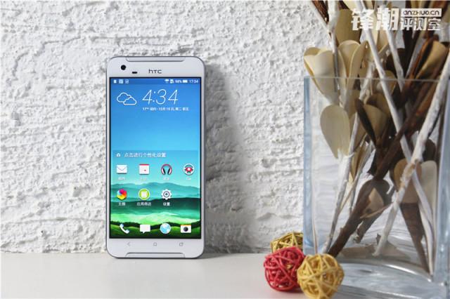 HTC One X9 photo shoot leak 2
