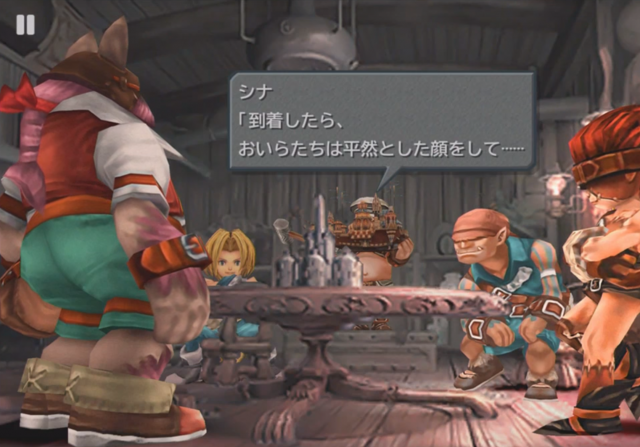 Final Fantasy 9 for mobile is complete, here's some gameplay [VIDEO]