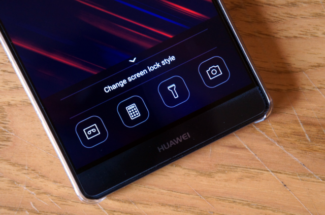 huawei mate 8 lock shortcuts