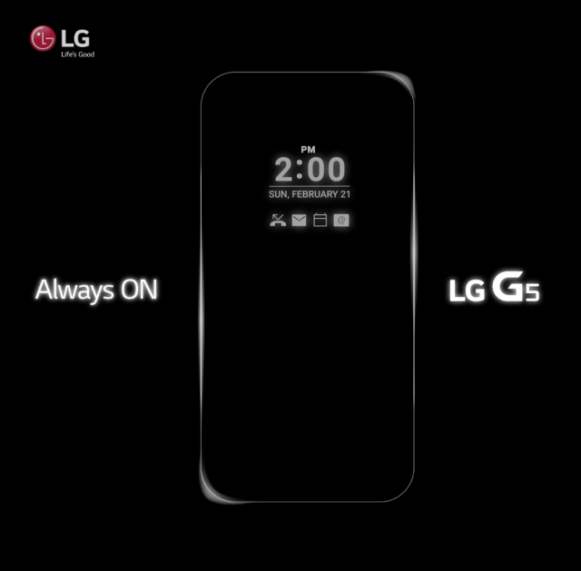 lg g5 always on display