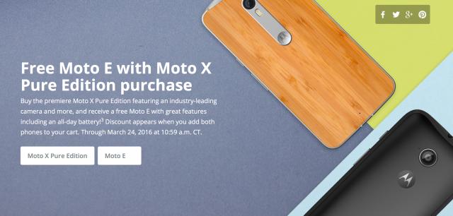 Moto X free Moto E promo
